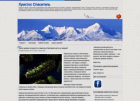savior.com.ua