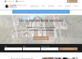 savkino.ru