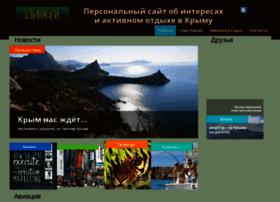 savmin.ru