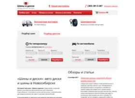 savoi.nsk.ru