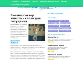 savonry-rnd.ru
