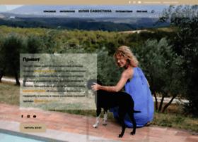 savostina.com