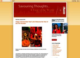 savouringthoughts.blogspot.com