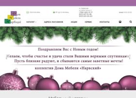 savspb.ru