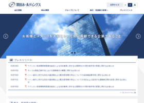 sawada-holdings.co.jp