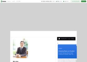 sawadatakayuki.com