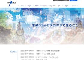 sawafuji.co.jp