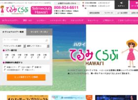 sawayakahawaii.com