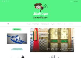 sawtatifel.com