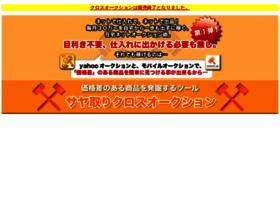 sayadori-auctions-ym.com