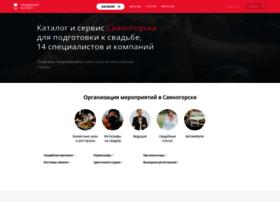 sayanogorsk.unassvadba.ru