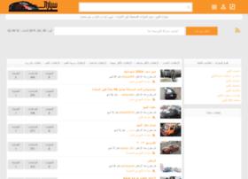 sayaraat.com