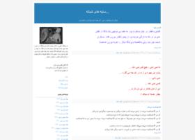 sayehaye-shabaneh.blogfa.com