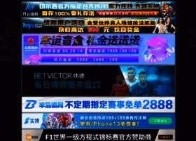 sayfang.com