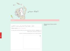 sayidatiiiiii.blogspot.com