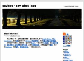 sayisee.com