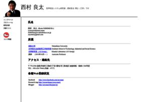 sayonari.com