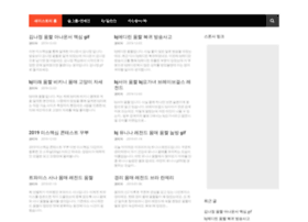 saystory.co.kr