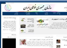sazmanejomhoorikhahaniran.com