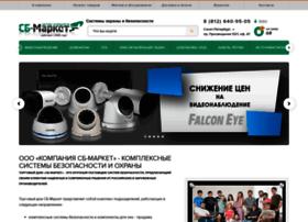 sb-market.ru