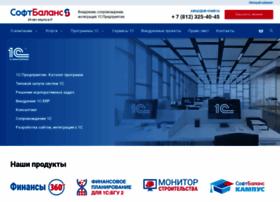 sb-vnedr.ru