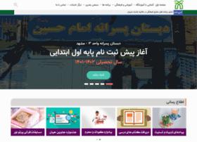 sb3.tabaar.com