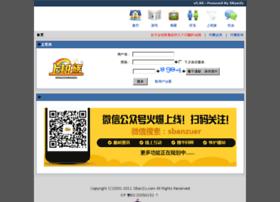 sbanzu.com