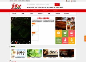sbar.com.cn