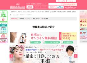 sbc-ikebukuro.com