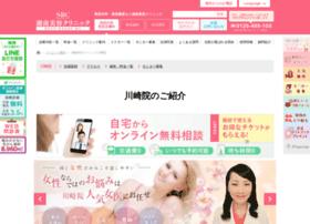 sbc-kawasaki.com