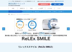 sbc-relex.jp