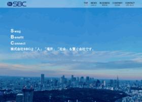 sbc.co.jp
