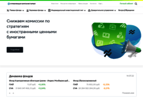 sberbank-am.ru