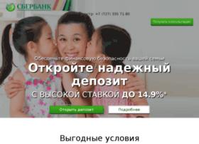 sberbank-deposit.kz