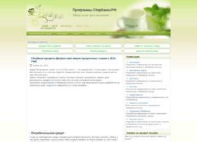sberbank.ivehicles.ru