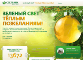 sberbank2015.ru