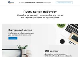 sberbankonline-esksbrf.ru