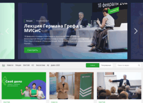 sberbanktv.ru