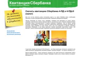 sberform.3-ndfl.info