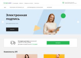 sberkey.ru