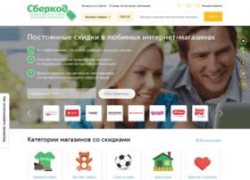 sberkod.ru