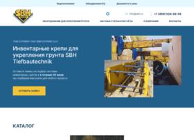 sbh.ru