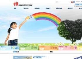 sbhk.org.hk