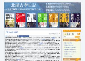 sbi-com.jp