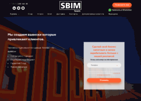 sbim-print.ru