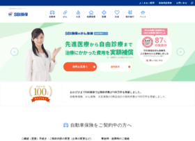 sbisonpo.co.jp