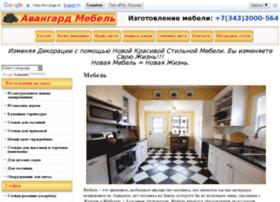 sbk-ural.ru
