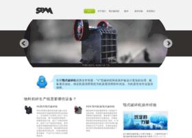 sbmepj.com