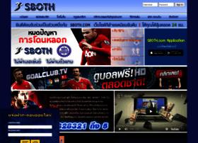 sbo-th.com