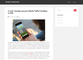 sbobet-promotion.com